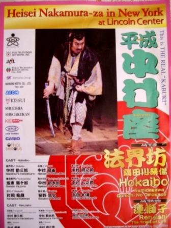 ドナルド・キーン氏を通じて日本を見つめる。_b0173754_15284077.jpg
