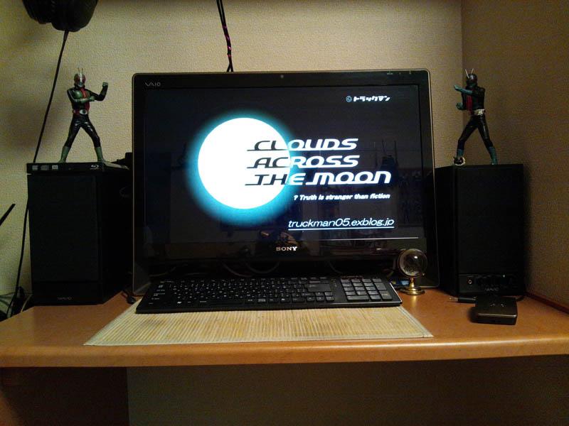 Left Sounds, Right Voices._e0033459_23364529.jpg