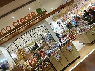 Takashimaya&rise  二子玉川その3  お気に入りのお店♪_a0165160_23263594.jpg