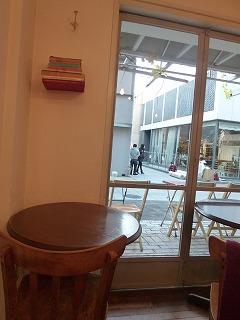 tea time  二子玉川その2 柳小路のカフェで♪_a0165160_6285188.jpg