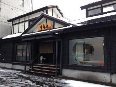 北海道最終日☆_c0151965_1243206.jpg