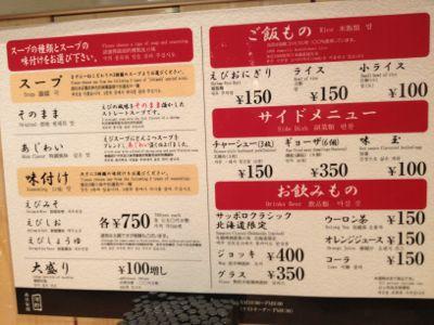 北海道最終日☆_c0151965_1243292.jpg