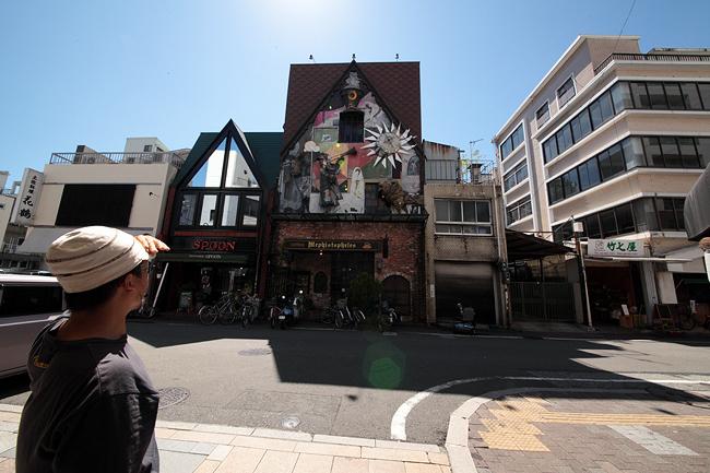 高知、メフィストフェレスの壁画の終焉_b0052471_21182020.jpg