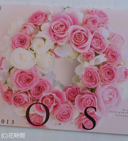 12/23(日)生花*砂糖菓子みたいなバラのリース ワンデイレッスン開催します!_a0115684_1433325.jpg