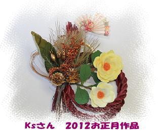 c0169414_23341960.jpg