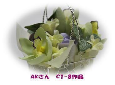c0169414_23425157.jpg