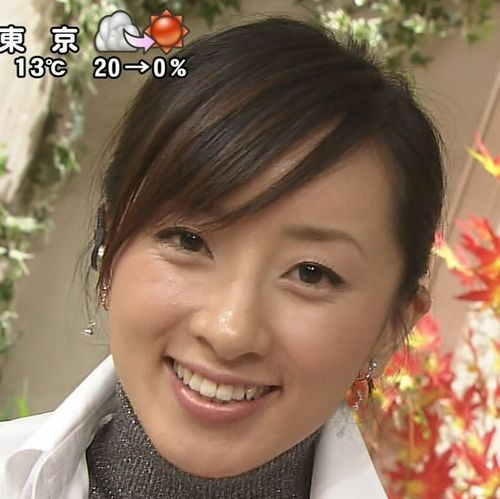 find this pics when you search iv.83net.jp nat keyword on our site. en.ela.mobi.