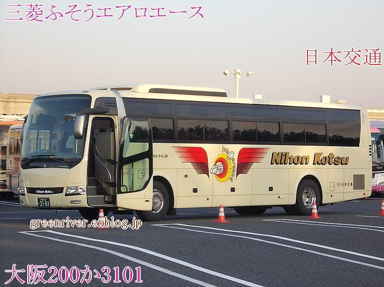 日本交通 3101_e0004218_2059275.jpg