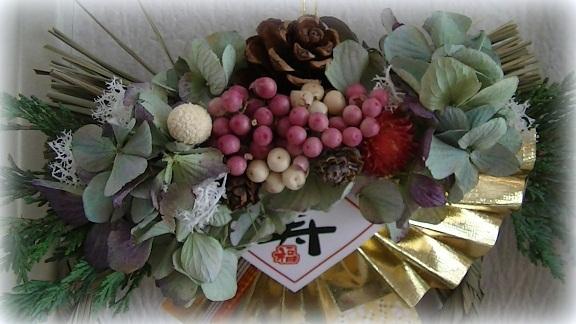 お正月飾りパート2_c0207719_21315333.jpg