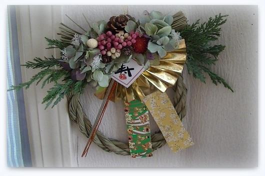 お正月飾りパート2_c0207719_21321612.jpg