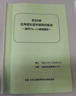 b0144125_18374298.jpg