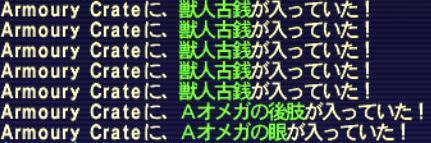 d0260125_17462953.jpg