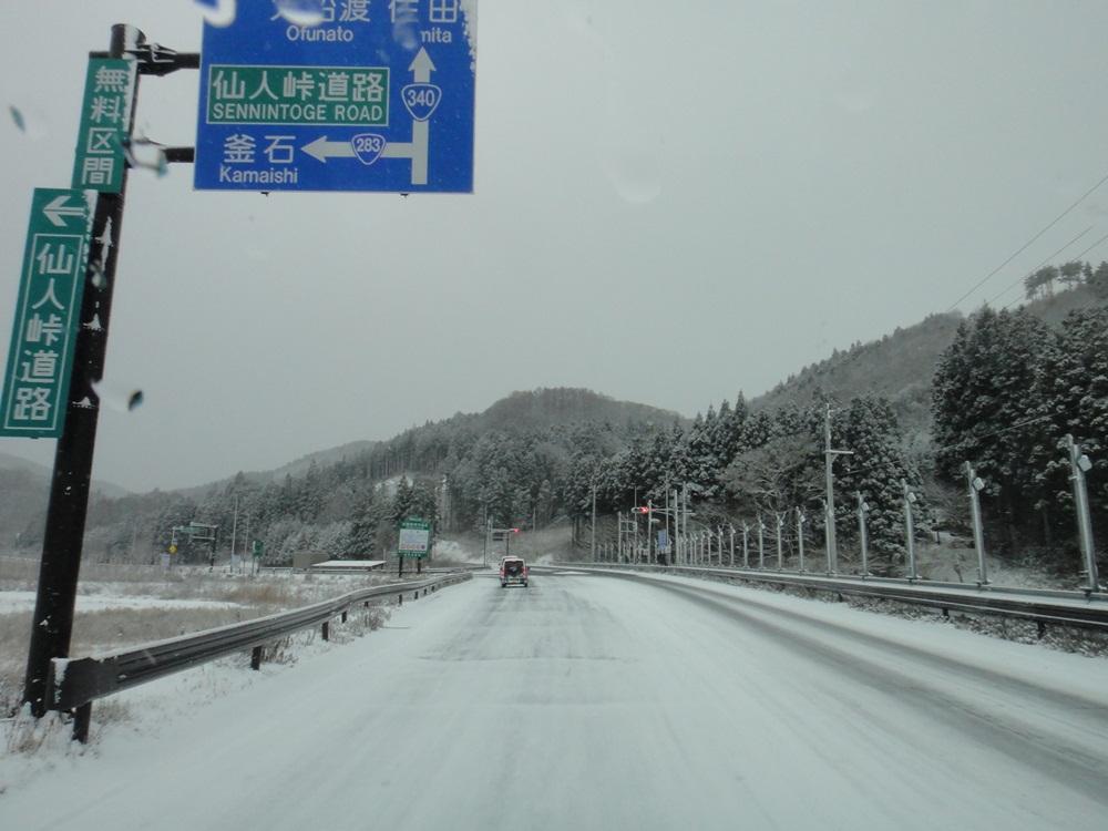 真冬日_c0111229_17491542.jpg