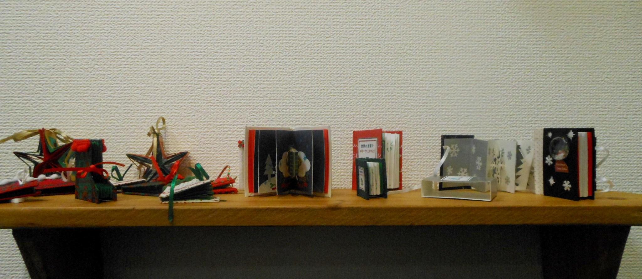 1909)①「彼方アツコ・関川敦子 二人のATSUKOの版画展 『In Harmony』」 道新g. 12月6日(木)~12月11日(火)_f0126829_234969.jpg