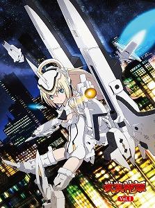 「武装神姫」 Blu-ray & DVDシリーズ第1巻2012年12月26日発売_e0025035_11591839.jpg
