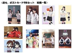 井上麻里奈さん、伊藤かな恵さんより、開催を直前に控えた『前向祭2012』への意気込みが到着!_e0025035_1435443.jpg