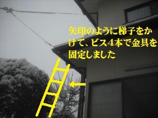 f0031037_21143967.jpg