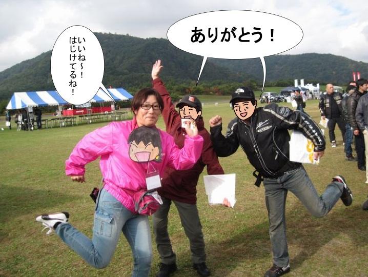 c0261447_1154435.jpg