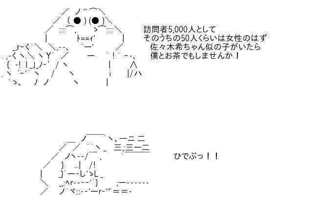 a0156848_11252031.jpg