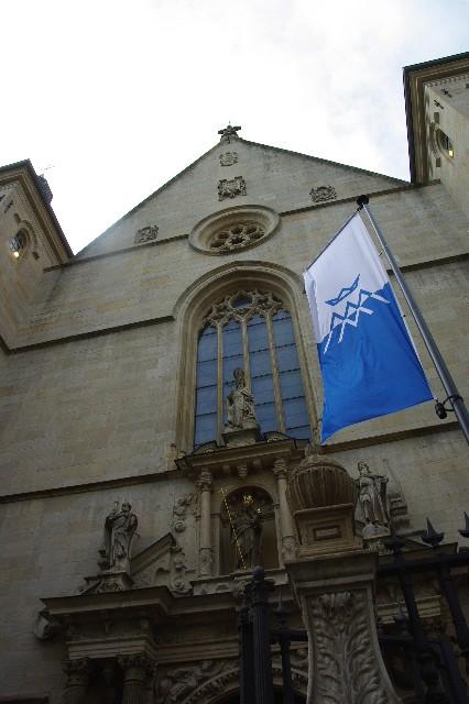 ルクセンブルクの旅 (4) ノートルダム大聖堂_c0011649_22251147.jpg