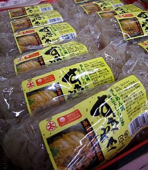 100%知多半島産「すき焼き」_c0141652_1781199.jpg
