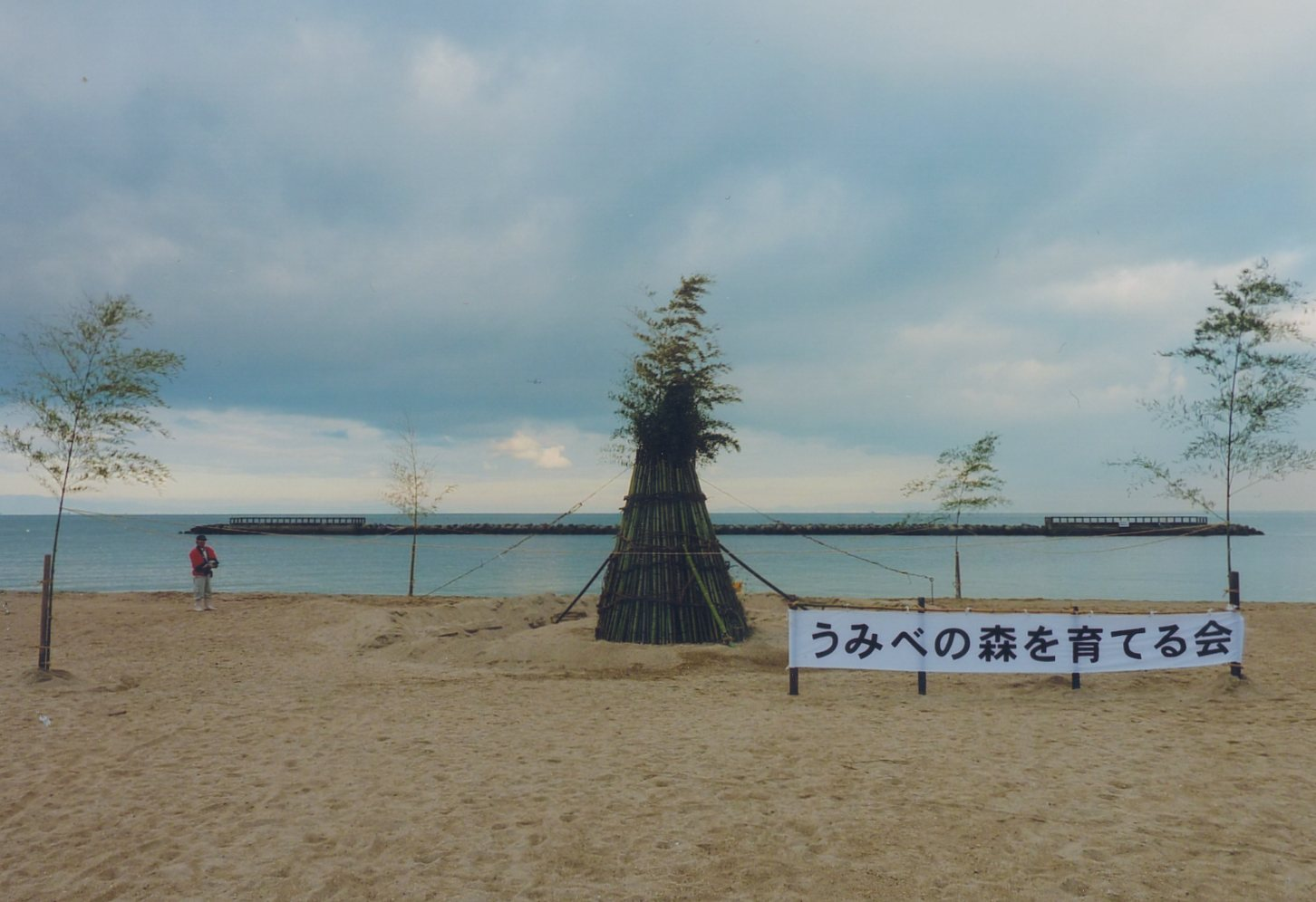 とんどの歴史…うみべの森を育てる会 in せんなん里海公園まつり _c0108460_2257464.jpg