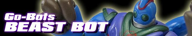 青いハートのストレンジャー_d0044764_19381956.jpg