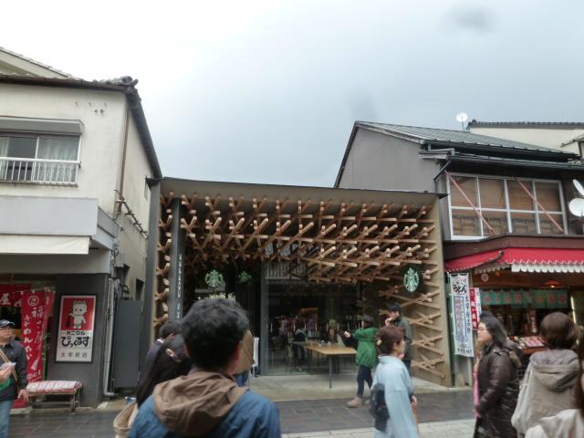 太宰府散歩♪ つづき_c0100865_1252740.jpg