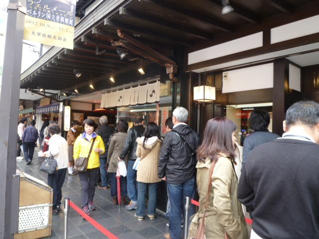 太宰府散歩♪ つづき_c0100865_1262773.jpg