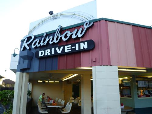 RAINBOW DRIVE INN(レインボー・ドライブ・イン)_c0152767_11453417.jpg