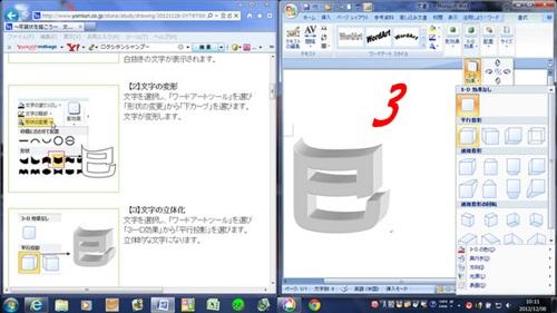 b0149071_1051358.jpg