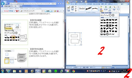 b0149071_1051540.jpg