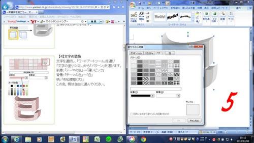 b0149071_1053681.jpg