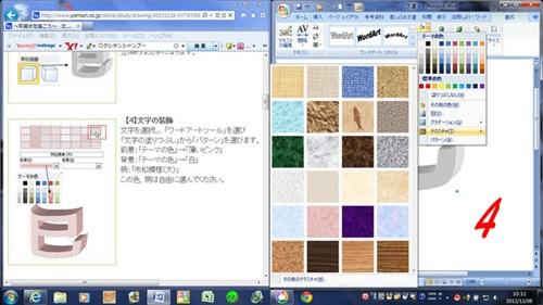 b0149071_1053749.jpg