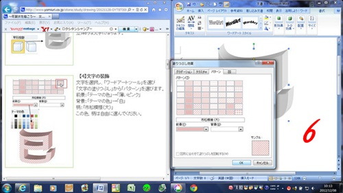 b0149071_1055969.jpg