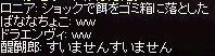 e0175578_14593117.jpg