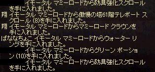 e0175578_1561147.jpg