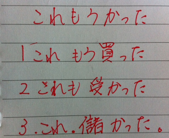 c0068979_2241742.jpg