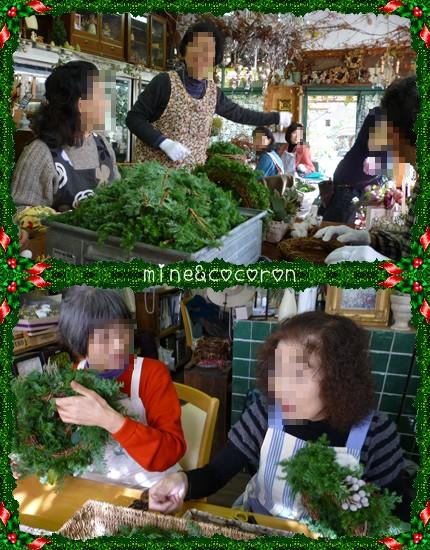 クリスマスリース_a0053987_20453081.jpg