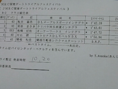 c0009287_1252697.jpg