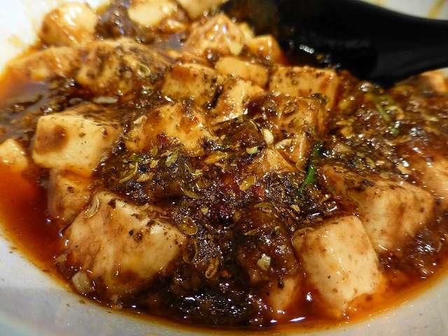 中国厨房 しゃんらん   玉造_c0118393_8453228.jpg