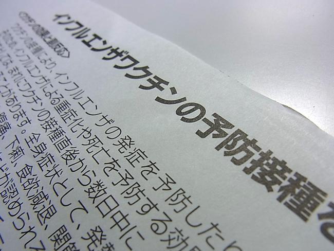b0186200_21495743.jpg