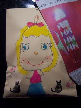 郵便局のお姉さんもビックリの絵封筒_f0231309_553955.jpg