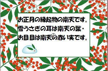 f0231709_18355339.jpg