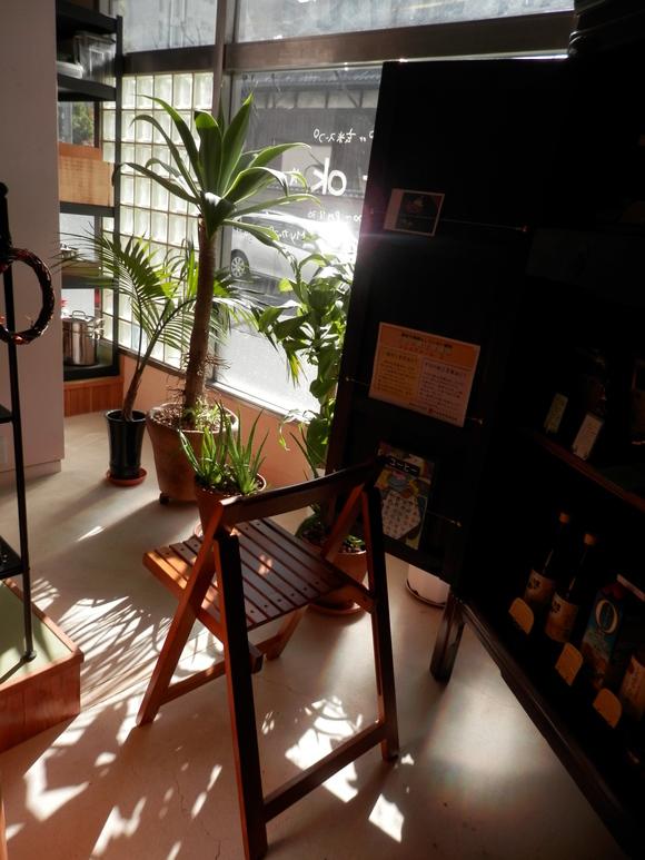 自然農「柚子シャーベット」と「お歳暮」作り☆_a0125419_18402534.jpg