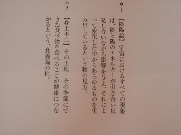 自然農「柚子シャーベット」と「お歳暮」作り☆_a0125419_18554561.jpg