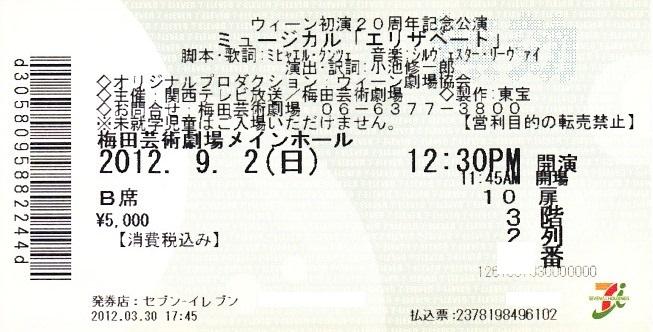 d0010323_19381885.jpg