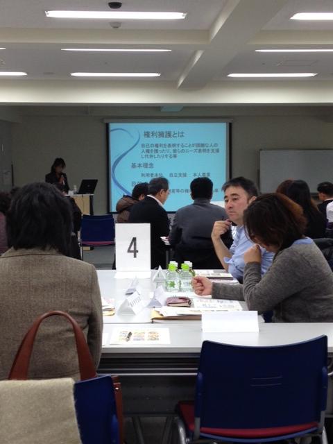 平成24年度大阪介護支援専門員協会 支部長会_f0238029_10354344.jpg
