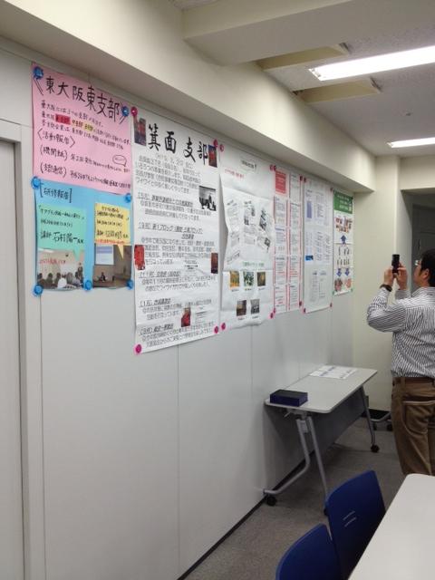 平成24年度大阪介護支援専門員協会 支部長会_f0238029_10361180.jpg