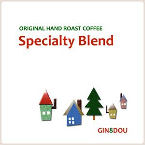 Christmas Blend / GIN8DOU_b0195242_2361813.jpg